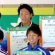 ◇【日本代表候補が毒物混入】・・・・・「このままでは東京五輪は…」禁止薬物混ぜた選手に焦り