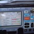 今日午前の部は、広島県呉市へ地デジ受信状況調査にお伺いしました~(^^♪
