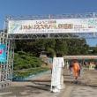 2018年兵庫県民農林漁業祭
