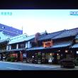 9/17 熊本地震のあと、町家、城下町では