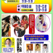 福岡の「舞踊と振袖の、着付け専門講座」