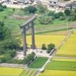 熊野本宮大社 御創建二千五十年 奉祝式年 奉納演奏 「新たな道」