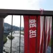 7月16日 海の日 久慈川大子地区で報知鮎釣り選手権オーナーズカップ予選大会が実施される。