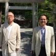 在京40年来の友人が来訪。