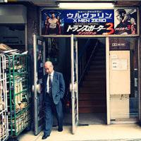 三軒茶屋シネマ05