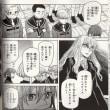 魔法使いの嫁 10/ ヤマザキコレ