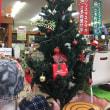 クリスマスが今年もやってくる♪♪