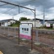 和歌山線はピンクでした