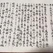 日本国土の焦土はヒロヒトから頼まれてたか マッカーサー
