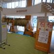 桜環境センターでチラシ展が始まっています