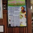 「フィリピン」編 世界遺産の町ヴィガン10 コトバ