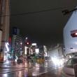 低気圧ボーイ -5月 東京-