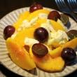 黄桃と巨峰とモッツアレラのサラダ