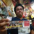 第21回アニソンカラオケ大会は、9月5日開催チケット買ってね。