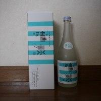 プレゼントは日本酒です!