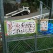 九州北部水害・災害ボランティアに参加★勉強会10夜目