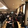 脳神経内科医の燃え尽き症候群を防ぐために@第59回日本神経学会学術大会(札幌)