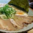 No.4039  魚介濃厚豚骨
