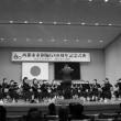 週末の活動(60周年・少年団運動会)