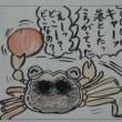 チップ&カカオ・ファミリー 30