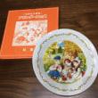 11/18 フランダースの犬のお皿 50円に驚愕!
