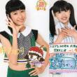 HBCラジオ「Hello!to meet you!」第63回 前編 (12/10)
