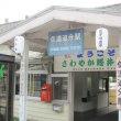 7/15(日)のPACニュース~追分&軽井沢周辺の情報