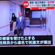 5/23 狛江のセクハラ 解決には添付の方法がベスト