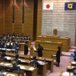 コナンおめでとう!★2018県議会表彰式(2/20)