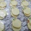 ★生タイプのクッキー☆プレーン
