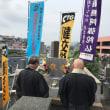 2017年(被爆72年)「敬(けい)朋(ほう)」墓前祭