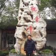 寒山寺 in  蘇州市、中国。