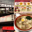 #ムスブ田町 田町ステーションタワーSの商業ゾーンオープン、11/14にプレオープンイベントの店も
