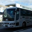 大阪空港交通 大阪200か11-67