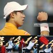 Grand Slam Australian Open CHANPIONSHIPS 2019 Men's Singles ~The8day~