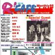 R'CAFE Monthly LIVE86✨1月13日(土)延期LIVE♪です