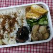 里芋ひき肉 お弁当