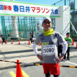 2019春日井マラソン