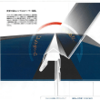 COM315 高性能アモルファス太陽電池を搭載、屋根面に穴を空けないで太陽光発電池パネルを取り付ける