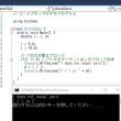 独習C#サンプルをRubyに変換出来るか?No4 block