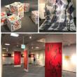 津山で書道教室「遊之会」作品展