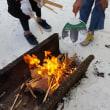 小学生企画 たき火の会
