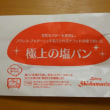 Skidamarink(スキダマリンク)