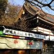 真冬の深大寺