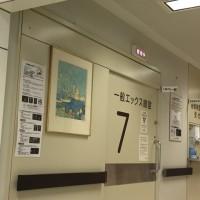 人生初の CT検査
