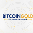 「Bitcoin Gold」の分岐が起こる可能性。