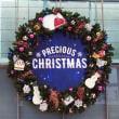 吉祥寺のクリスマス