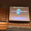 山田塾30周年記念大会