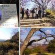 六国峠~獅子舞の谷(もみじ谷)ハイキング