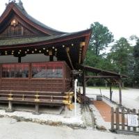 賀茂雷別神社